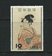 G463  Japan 1955    art painting girl toy Utamaro   1v.   MNH