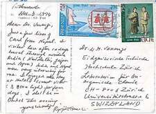 POSTAL HISTORY  NEPAL: POSTCARD to SWITZERLAND : 1974