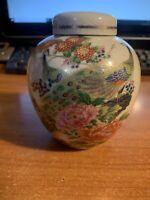 Vintage Japan Peacock Vase Urn Gold Jar Floral Oriental Vase