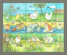 SALE! Israel 2010 Farm & House Animels MNH Full Mini Sheet