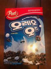 New Post Oreo O's Cereal Marshmallow (8.8oz 250g) USA SELLER!! Product of Korea!