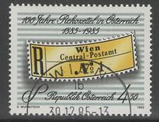 AUSTRIA SG2046 1985 REGISTRATION LABELS FINE USED