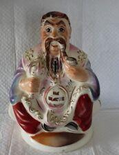 Atta Kiev Ukraine USSR Soviet Russian Porcelain Figure - 32cm Cossack Money Box