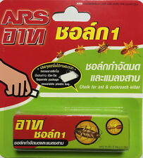 (4pcs*10g) Chalk for Ant Kill Cockroach Roaches Ant Lice Flea Odorless Bugs
