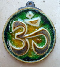 Hand Made Green Yellow Om Sign Ceramic & Glass Wall Plaque Tile Frost Proof