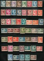 Romania 1945-47 MNH Mi 929-973 Sc 568-587,610-624,651-660 King Michael **+grey