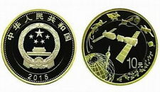 China 10 Yuan Coin, 2015,UNC>Aerospace Commemorative