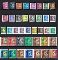 Hong Kong 1992  - 1995 1996 QEII Definitive stamp  x  39 Full Machin High Value