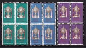 Indonesia Mint Stamps in Block of 4 Sc#645-647 MNH