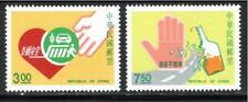 Rep of China Taiwan 1991 #2798-9 2 Traffic Safety Don't Drink & Drive XF MNH OG