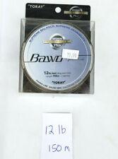 TORAY-BAWO BATTLE DESIRE 150M NYLON LINE FOR BASS JAPAN Fishing Line