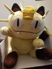 "Hasbro 1999 Nintendo Pokemon Jumbo MEOWTH 15"" Plush  VERY RARE"