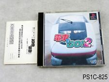 Densha de Go 2 Playstation 1 Japanese Import PS1 JP by train Japan US Seller C