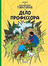 Tintin in Russian: The Calculus Affair / Delo Professora by Mikhail Lermontov (Hardback, 2016)