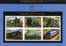 Mali 1996 MNH Trains of China 6v M/S Railways Züge Treni Chemin de Fer Stamps