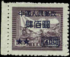 People's Republic of China  Scott #80 Mint No Gum As Issued