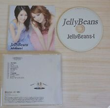 CD ALBUM JELLY BEANS JELLYBEANS - 1 11 TITRES MADE IN JAPAN
