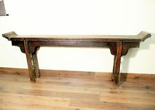 Antique Chinese Ming Altar Table (5548) Purple Elm Wood, Circa 1800-1849