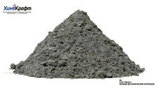 Niobium metal powder, 99.8%  Nb