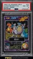 1998 Pokemon Japanese Meiji Promo Prism Charizard & Mewtwo #22 PSA 8 NM-MT