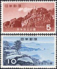 Japón 1956 Saikai Parque Nacional/Faro/Árbol/Costa/isla 2v Set (n29345)