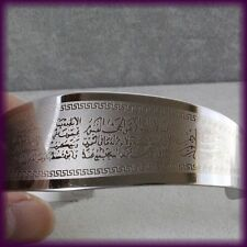 NEW BIG Islam Muslim Bangle Bracelet Platinum Plated Stainless Gift Allah Quran