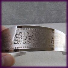 NEW BIG Islam Muslim Bangle Bracelet Platinum Plated Stainless Gift Allah Quran