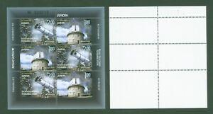 Bosnien serbische Republik Srpska 2009 Europa CEPT Astronomie aus MH 12 - 463-64