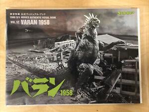 Toho SFX Movies Authentic Visual Book Vol. 12 Varan 1958 - Godzilla Store Tokyo