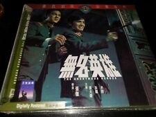 Anonymous Heroes ti lung VCD shaw bro hk ivl new sealed hong kong video cd