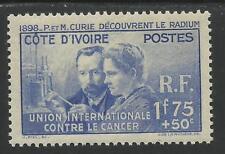 COTE D'IVOIRE 1938 YT 140** - MNH