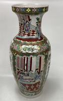 VTG Antique Asian Porcelain Floor Vase Urn Jar Hand-Painted Umbrella Holder 18.5