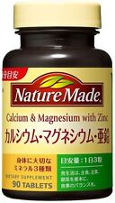Nature Made Calcium Magnesium Zinc D 90tablets Vitamin  Mineral Teeth Bone Japan