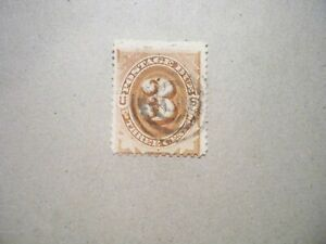USA Used, 1879 issue, 3 Cent Postage Due, Brown