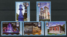 Romania 2018 MNH Braila 650 Yrs 5v Set Fountains Cathedrals Architecture Stamps