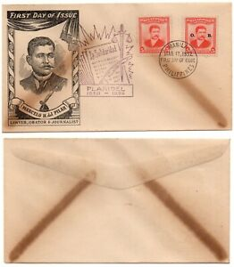 1952 PHILIPPINES Manila FDC Cachet Marcelo Pilar Official Use Stamp O.B.