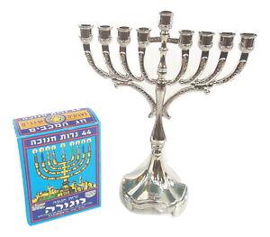 "New metal nickel silver Menorah Made israel Chanukah Hanukkah S-8.5""+ 44 Candles"