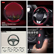 38cm 15'' Non-slip Handle Steering Wheel Cover Autos PU Leather Breathable Sweat
