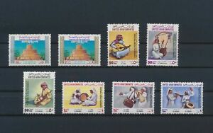 LO65088 UAE traditional music instruments fine lot MNH