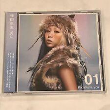 Koda Kumi (倖田來未) - you [RZCD-45301] Japan Import First Press Limited