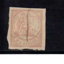 Philippine Stamps- Judicial Stamp - used
