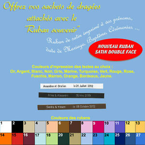 MESSAGE A PERSONNALISER SUR RUBAN SATIN 8mm 26 COULEURS AU CHOIX ROULEAU DE 20M