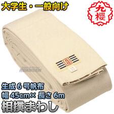 KUSAKURA Japón Sumo Lucha Mawashi Loincloth Uniforme S660