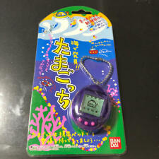 Tamagotchi New unused found in the sea!! Clear Purple Purple Released From japan