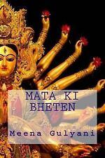 Mata Ki Bheten by Meena Gulyani (2015, Paperback)