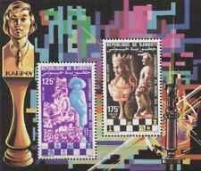 Timbres Echecs Djibouti bloc spécial 551/2 ** lot 25824 - cote : 40 €