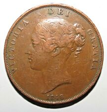 Great Britain Penny 1848 RARE