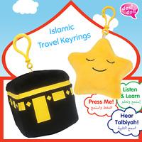 Desi Doll - My Travel Dua Islamic Kabah Keyring - Listen & Learn with Talbiyah