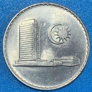 1973 Malaysia 50 Sen aUNC Parliament House Coin