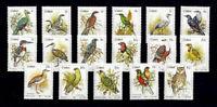 CISKEI - BIRDS, GOOD SET OF VERY FINE MNH STAMPS, Mi Nr. 1-17